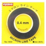 Kyosho Micron Tape - (Black) 0,4mm X 8m