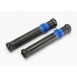 Half shaft set, short, Summit